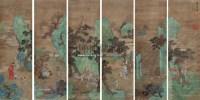 尤求 献寿图 - 尤求 - 中国古代书画 - 第11期精品拍卖会 -收藏网