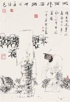 孔维克   米芾拜石图 - 孔维克 - 中国书画 - 2007春季中国书画名家精品拍卖会 -收藏网