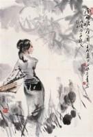 吴山明 1982年作 南国秋夜图 镜心 设色纸本 - 114688 - 中国书画(一) - 2006秋季艺术品拍卖会 -收藏网