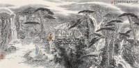 王明明 松泉茶会图 - 67957 - 中国书画 - 2006年中国艺术品春季拍卖会 -收藏网