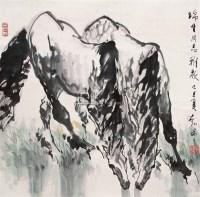 马 立轴 设色纸本 - 刘勃舒 - 中国书画 - 2006广州冬季拍卖会 -收藏网