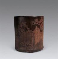 留青雕人物笔筒 -  - 古董珍玩 - 2012年迎春拍卖会 -收藏网
