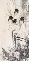 四美钓鱼图 立轴 设色纸本 - 王茂飞 - 中国书画 - 2006秋季拍卖会 -收藏网