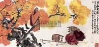 三个和尚 镜心 设色纸本 - 马海方 - 中国书画 - 第117期月末拍卖会 -收藏网