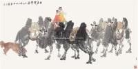 冬晨雪霁图 横幅 设色纸本 - 胡勃 - 中国书画(四) - 2011春季艺术品拍卖会 -中国收藏网