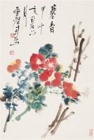 吴冠南   寒香 - 吴冠南 - 中国书画 - 2007春季中国书画名家精品拍卖会 -收藏网