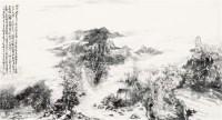 山川之美 镜芯 设色纸本 - 119286 - 中国书画一 - 2011年秋季艺术品拍卖会 -中国收藏网