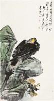 苍鹰图 立轴 设色纸本 - 117343 - 海上五大家专场 - 首届艺术品拍卖会 -收藏网