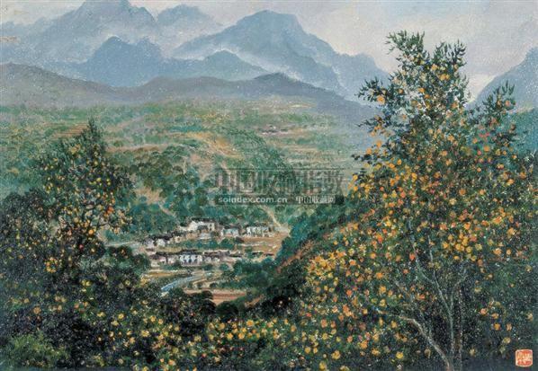 新滩 桔林 丰收 钱延康 中国油画 2007秋季