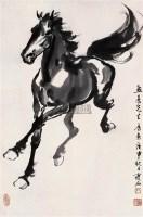 尹瘦石 庚申(1980年)作 马 镜心 纸本 - 尹瘦石 - 中国书画(二) - 2006年第4期嘉德四季拍卖会 -收藏网