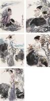 姚有多 人物册 - 127986 - 中国书画 - 四季拍卖会(第56期) -收藏网