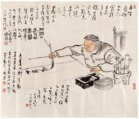林散之像 镜心 设色纸本 - 田原 - 中国书画(当代) - 2007春季艺术品拍卖会 -收藏网