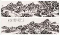戴熙   山水 - 戴熙 - 中国书画 - 2007年春季艺术品拍卖会 -收藏网