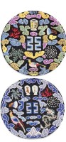 袁世凯官员祭服补子 (两件) -  - 古董文玩 - 2011春季艺术品拍卖会(一) -收藏网