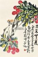 佳果无双 镜心 设色纸本 - 17529 - 中国书画 - 2011 春季艺术精品拍卖会 -中国收藏网