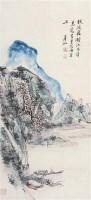 伏波岩泛舟 立轴 设色纸本 - 116142 - 浙江四大家专场 - 2011年春季艺术品拍卖会 -收藏网