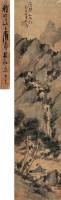蒲华(1830-1911)张琴和古松 - 5926 - 中国书画(二) - 2007秋季艺术品拍卖会 -收藏网