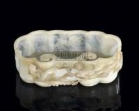青玉灵芝形笔洗 -  - 中国瓷器工艺品 - 2009秋季拍卖会(一) -收藏网