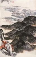 雨后复斜阳 镜心 设色纸本 - 4513 - 中国书画 - 2006春季拍卖会 -收藏网