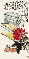 案头飘香 镜片 设色纸本 - 谭建丞 - 中国书画专场(二) - 2011春季艺术品拍卖会 -中国收藏网