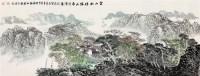张培武 云山如绣锦 - 张培武 - 综合拍卖会 - 2007迎春艺术品拍卖会 -收藏网