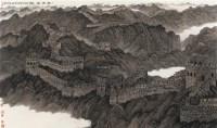 东方巨龙 镜心 纸本 - 刘彦水 - 中国近现代书画 - 首届艺术品拍卖会 -收藏网