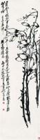 玉兰花香图 立轴 水墨纸本 - 116056 - 莲晖斋藏书画专场 - 2008年迎春艺术品拍卖会 -收藏网
