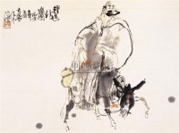 人物 镜心 - 施大畏 - 中国书画 - 第30届艺术品拍卖交易会 -收藏网