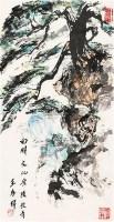 祖国颂 镜心 设色纸本 -  - 私人收藏书画专场(一) - 2011秋季艺术品拍卖会 -收藏网