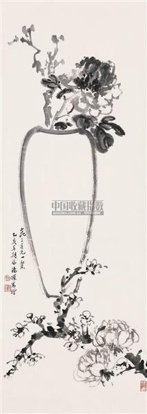 玉兰 立轴 设色纸本 - 7123 - 中国书画(二) - 2006年秋季拍卖会 -收藏网