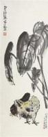 芋叶双鸡 立轴 水墨纸本 -  - 中国书画二 - 2011春季艺术品拍卖会 -收藏网
