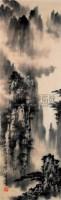 黄山奇观 镜心 水墨纸本 -  - 中国书画 - 2006新年拍卖会 -收藏网