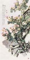 翻砂 木版 - 苏光 - 中国油画及雕塑 - 2005年春季拍卖会 -收藏网