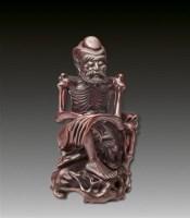 红木达摩苦修像 -  - 古董珍玩 - 2011年秋季艺术品拍卖会 -收藏网