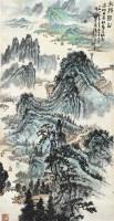 潘 韵   大好河山 - 潘韵 - 中国书画 - 2007春季中国书画精品拍卖会 -收藏网
