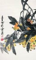 花卉 镜心 设色纸本 - 项春生 - 中国书画 - 2008太平洋迎春艺术品拍卖会 -收藏网