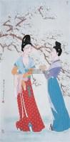仕女图 立轴 设色纸本 - 潘絜兹 - 中国书画(二) - 2006年秋季艺术品拍卖会 -收藏网