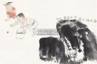 海角拾贝图 镜心 设色纸本 - 124317 - 中国书画(三)—载玉怀珠 - 2011春季艺术品拍卖会 -收藏网