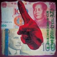 钱系列之加拿大 布面 油画 -  - 名家西画 当代艺术专场 - 2008年春季拍卖会 -中国收藏网