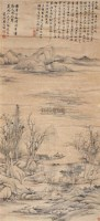 山水 立轴 水墨纸本 - 邱瑞敏 - 中国书画(二) - 2006年秋季艺术品拍卖会 -收藏网