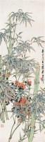 竹花图 立轴 设色纸本 - 许孙穆 - 中国书画(二) - 2006年秋季艺术品拍卖会 -收藏网