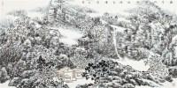 茅庐听瀑 镜片 设色纸本 - 114005 - 中国书画 - 2012年迎春艺术品拍卖会 -收藏网