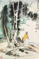 高士图 立轴 纸本 - 145584 - 保真作品专题 - 2011春季书画拍卖会 -收藏网