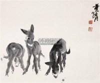三驴图 - 119122 - 中国书画 - 2006广州冬季拍卖会 -收藏网