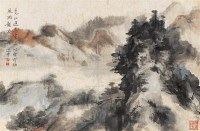 山雨欲来 镜心 设色纸本 - 饶宗颐 - 中国书画 - 2006秋季拍卖会 -收藏网