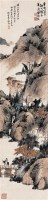 秋山策蹇 立轴 设色纸本 - 陈衡恪 - 中国近现代书画一 - 2008春季拍卖会 -收藏网