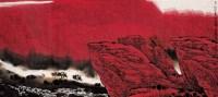 周尊圣 天山红韵 镜心 - 周尊圣 - 当代中国书画(二) - 2006畅月(55期)拍卖会 -收藏网