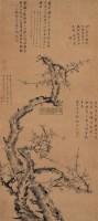 苏眉山(明)墨梅图 -  - 中国书画(二) - 2007秋季艺术品拍卖会 -收藏网