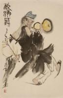 李桂笙(1938-)济公 -  - 雅纸藏中国现当代书画 - 2007首届秋季艺术品拍卖会 -收藏网
