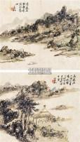 山水 册页 (四开选二) - 116142 - 中国书画 - 2011年秋季中国书画拍卖会 -中国收藏网